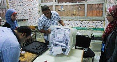 """القضاء الإدارى"""" يلغى نتيجة انتخابات دائرة الرمل ويقضى بإعادتها خلال 60يوما"""