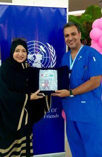 فيدرالية أصدقاء الأمم المتحدة تشارك في حملة طمنينا عليك بالسعودية