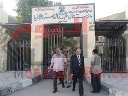 وكيل تعليم الفيوم تجاهل تقرير لجنة المتابعه بالوزاره بشأن مدرسة جمال عبد الناصر الثانويه