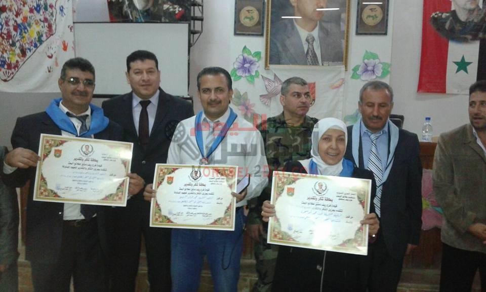 بريف دمشق جرمانا المجلس السنوي لطلائع البعث في منطقة الغوطة الشرقية جرمانا