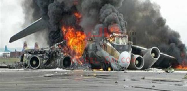 تحطم طائرة عسكرية أمريكية في شرق إنجلترا
