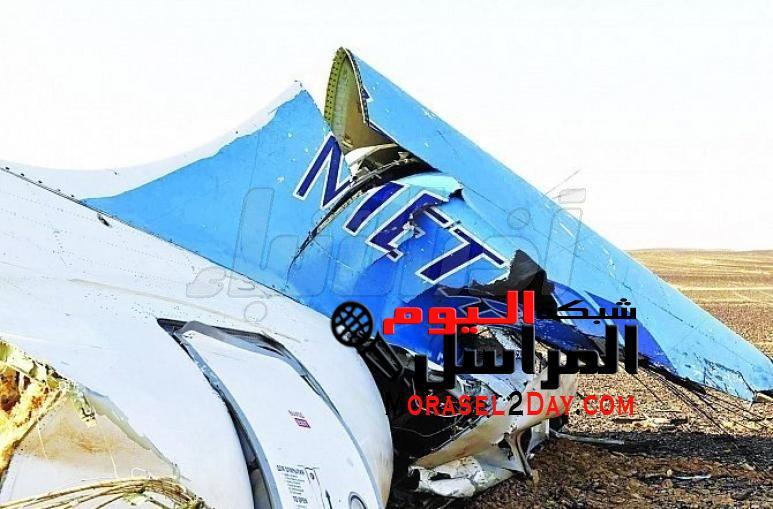 الاستخبارات الأميركية: لا مؤشرات إلى عمل إرهابي تسبب بتحطم الطائرة الروسية