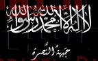 القبض على احمد اللقيسى المنتمى لجبهه النصره