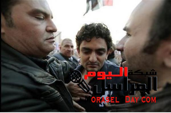 وائل غنيم يستعيد ذكريات اختطافه يوم27 يناير2011: «كلبشونى وغمونى11 يوما»