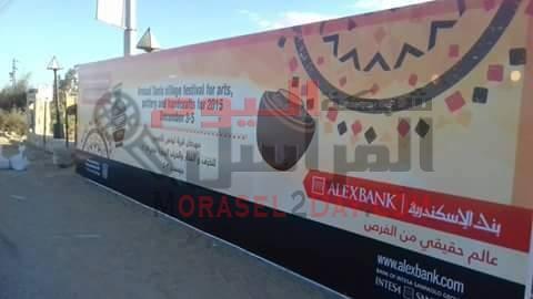 تونس تقيم مهرجان الخزف والفخار في الفيوم