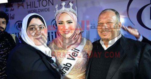 المصرية آية الله عادل تفوز بلقب ملكة جمال المحجبات العرب