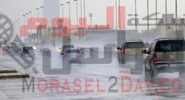 المتحدث الرسمي للأرصاد الجوية يوجه تحذير عاجل عبر التليفزيون المصري
