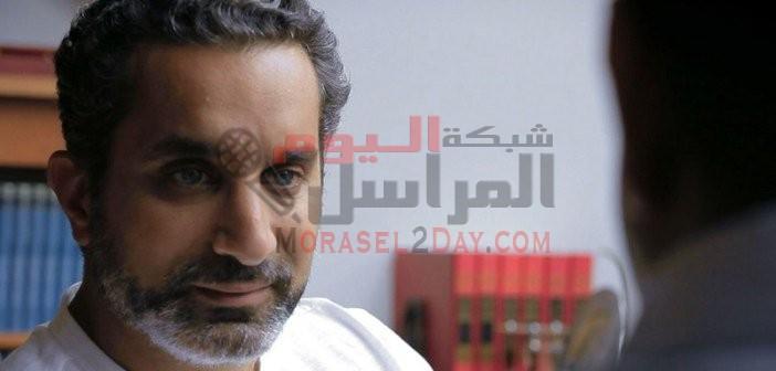 """باسم يوسف"""" عن فيديو """"الواقي الذكري"""": """"شادي اللي غلطان"""""""