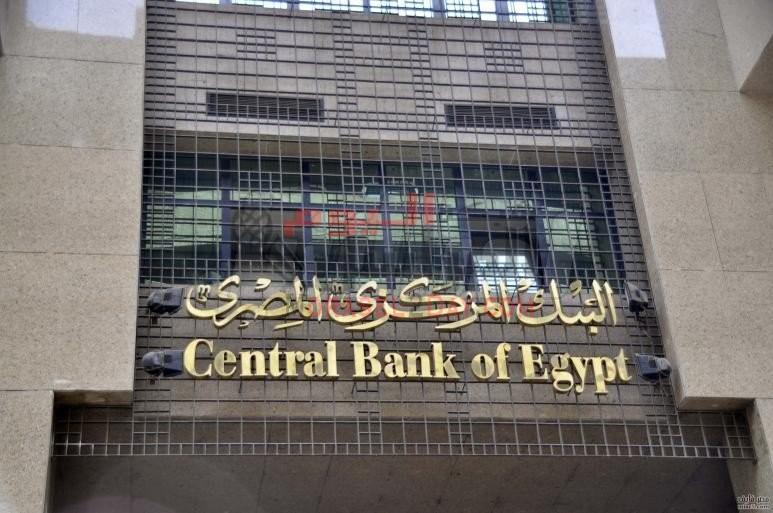 طارق عامر: ندرس طرح بنكين في البورصة لزيادة رأسمالهما