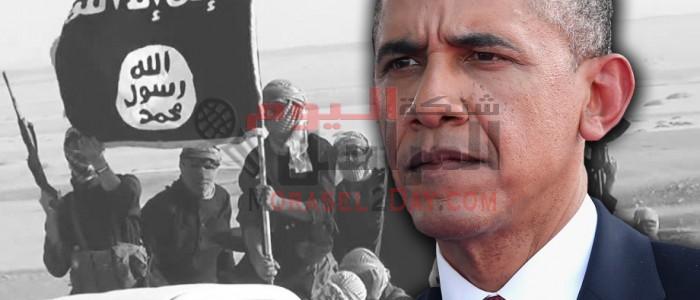 """حديث نبوي"""" يرعب أمريكا ويخيفها من النزول على الأرض لمواجهة """"داعش"""