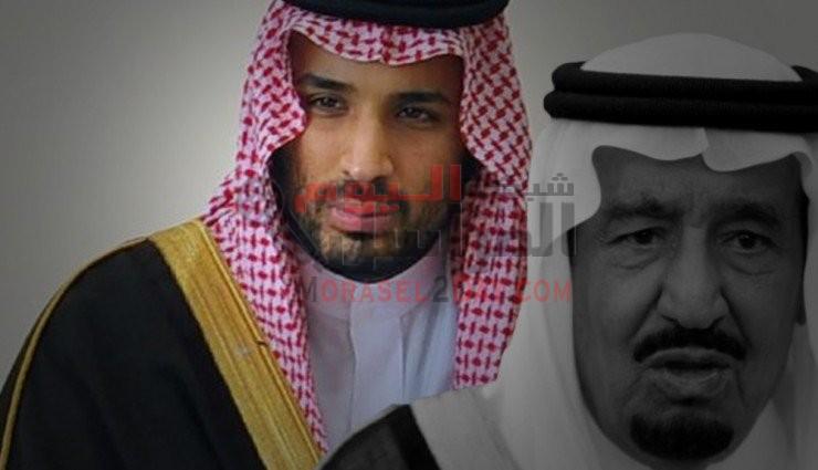 تولي محمد بن سلمان حكم السعودية كارثة
