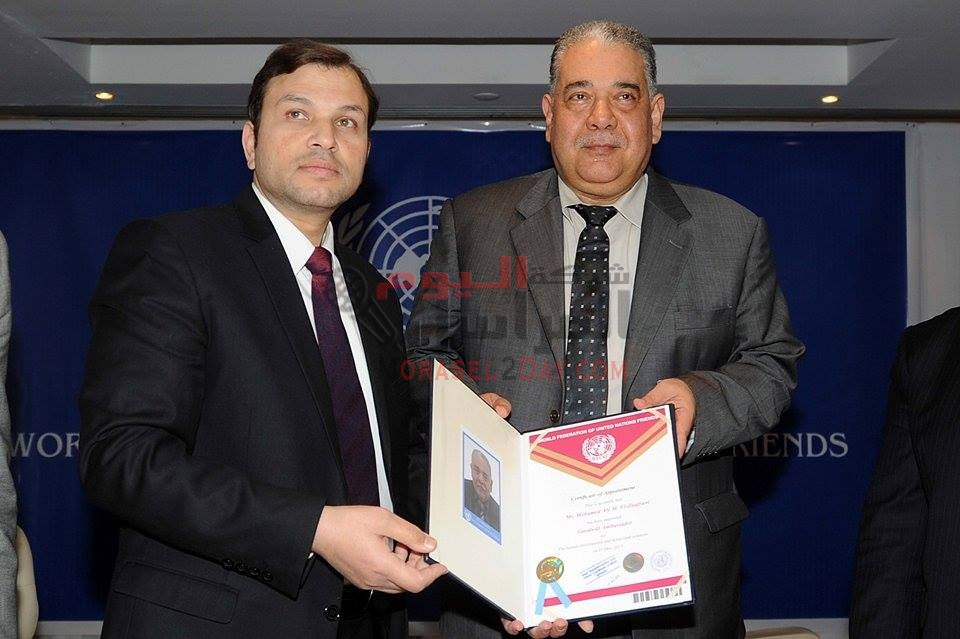 محمد الزعفراني:  تفعيل رؤى جديدة للمواطن العربي بالتعاون مع الفيدرالية