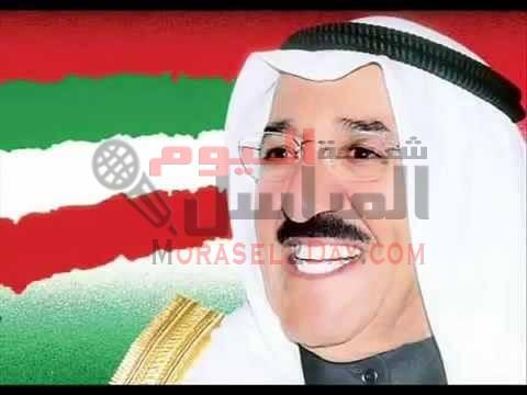 الشريف يهنئ امير الكويت بالعيد الوطني
