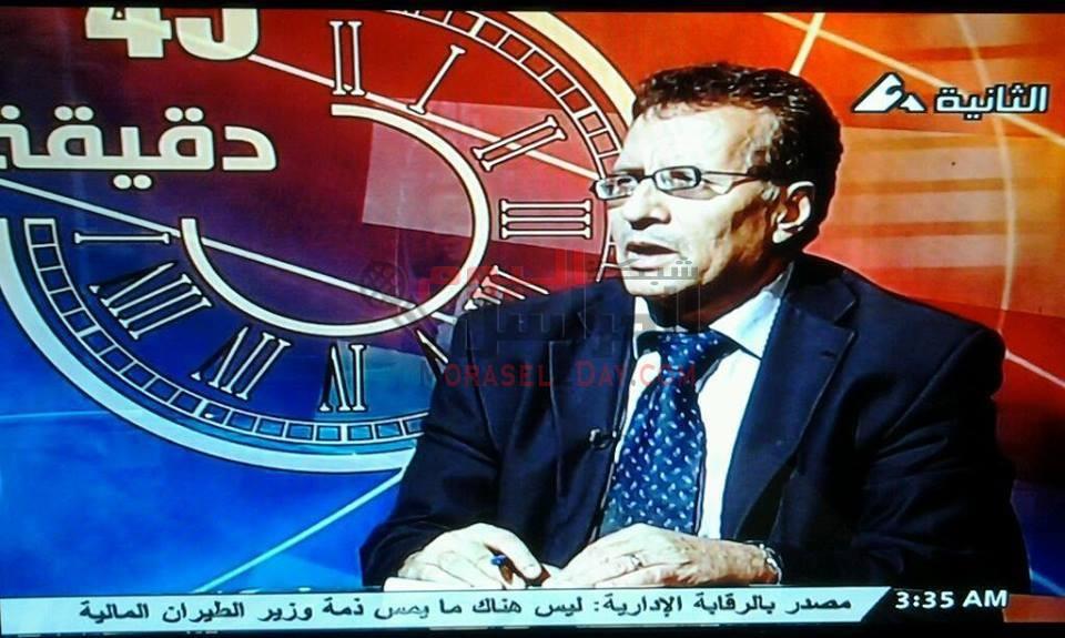 رسالة الى الدكتور احمد ذكي بدر  فضيحة محافظ المنوفية هشام عبد الباسطفي الباحور