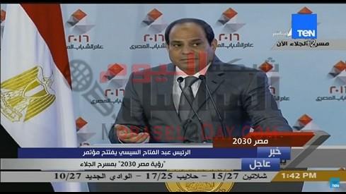 بالفيديو.. نص كلمة الرئيس السيسي في إعلان «رؤية مصر 2030»