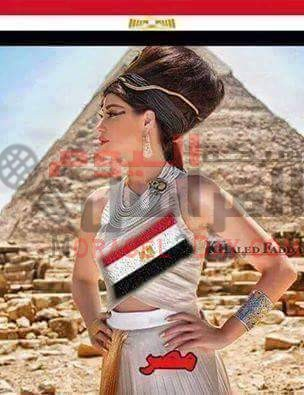 ياشعب مصرعلموهم الوطنية واحشدوا 90 مليون فى اى وقت