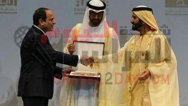 الإمارات تقدم 4 مليارات دولار لدعم الاقتصاد المصري