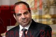السيسي يصدر قرارا بإجراء بعض التعيينات بهيئة النيابة الإدارية