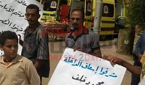 وقفة لمواطنين يتهمون مسئولي «إسعاف الوادي» بالنصب عليهم