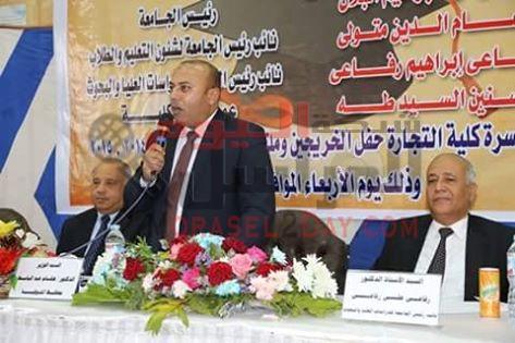 عبد الباسط يشهد عيد الخريجين بجامعة السادات …..