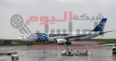 الجيش اليونانى …ينفى العثور على حطام بألوان مصر للطيران…