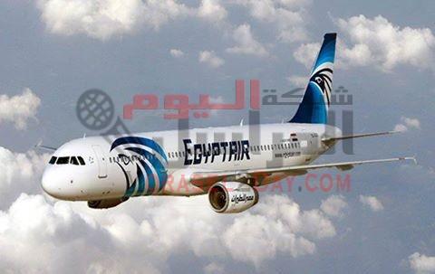 توقعات بـتأثيرحادث الطائرة المفقودة علي حركة السياحة توقعات بـتأثيرحادث الطائرة المفقودة علي حركة السياحةطائرة مصر للطيران