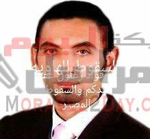 محمد فؤاد زغلول عفوا لقد نفذ رصيدكم والمصير السقوط للهاويه