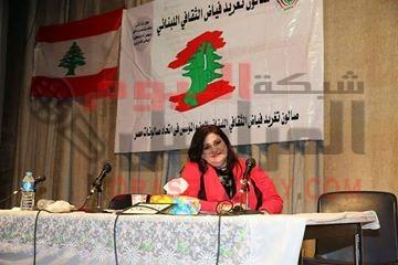 صالون تغريد فياض الثقافي اللبناني عنوان الإبداع والتميز