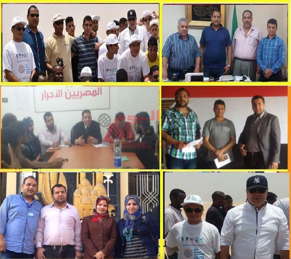 تنسيق بين بين نواب البرلمان واعضاء امانة المحليات بحزب المصريين الاحرار في الفيوم