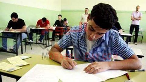 طلاب الثانوية العامة العامة يشتكون من صعوبة امتحان اللغة الانجليزية