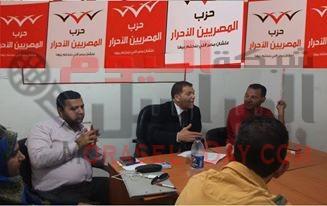 مانة يوسف الصديق بحزب المصريين الاحرار تناقش مشاكل قري الطلائع والنزلة بالفيوم
