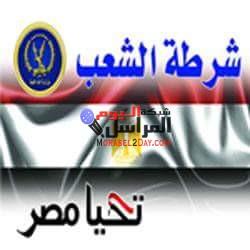 أمن أسيوط فى حملة تموينية مكبرة يتمكن من ضبط 53 قضية تموينية متنوعة بدائرة مركز شرطة صدفا