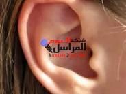 طرق علاج انسداد الأذن..