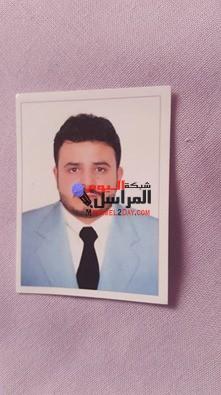 مهدي.. مديرًا لمكتب الأمين العام المساعد لمجلس الوحدة العربية والتعاون الدولي