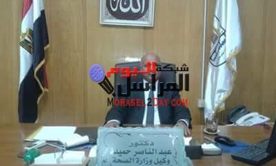 """""""صحة بنى سويف"""" توصى بغلق مركز عمليات وعيادة لإجراء عمليات بدون ترخيص"""