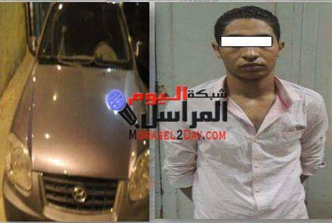 ضبط عاطل قام بسرقة سيارة أمام مقر جريدة الجمهورية بالازبكية