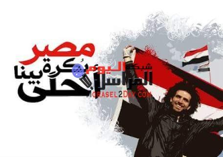 بيـــــــــــــــــــــــــــــــان