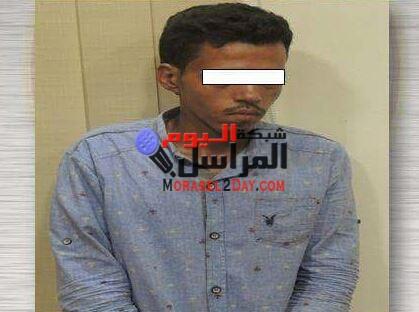 ضبط أحد العناصر الاجرامية الخطرة بالقاهرة