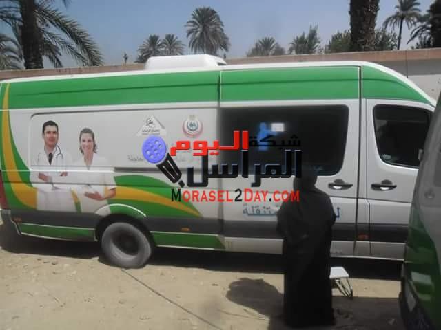 بالصورقافلة طبية بقرية جزيرة ابو صالح ببنى سويف