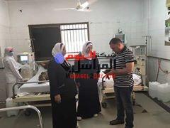 مكافحه العدوى بصحه بنى سويف تحيل اطباء وفنيين وممرضات للتحقيق بمستشفى ببا