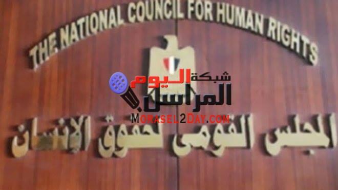 رئيس المجلس القومي لحقوق الإنسان يشارك في مؤتمر دولي حول الهجرة