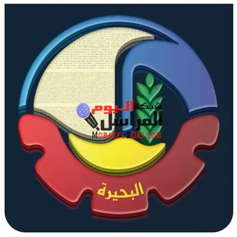 حملات تموينية في مركز بدر بالبحيرة لضبط الاسعار والقضاء علي اﻹحتكار