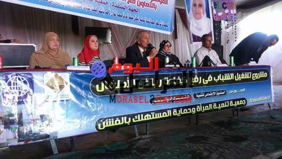 بالصور المغربى يشهد حفل انتهاء مشروع تشغيل الشباب بالفشن جنوب بنى سويف