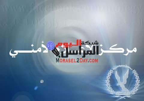 وزارة الداخلية : إقامة حفل تكريم للمتفوقين دراسياً لأبناء الشهداء