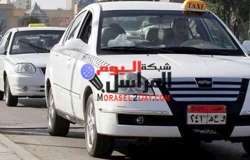 محافظ القاهرة: وزارة المالية تبحث وضع تعريفة جديدة للتاكسي الأبيض
