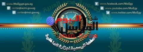 مباحث قسم شرطة منشأة ناصر تنجح فى ضبط أحد الأشخاص وبحوزته بندقية آلية