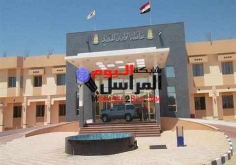 غدا الثلاثاء لجنة تزور محافظة الوادى الجديد لبحث مشكلات اراضى جمعيات الاسكان .