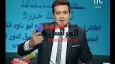 بالفيديو..أحمد عبد العزيز يكشف اسباب تصريح مايا دياب 70% من الوسط الإعلامي والفني شواذ