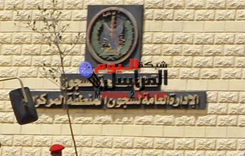 اللواء محمد على مدير مباحث قطاع مصلحة السجون رمز الداخليه للمعاملات الإنسانيه