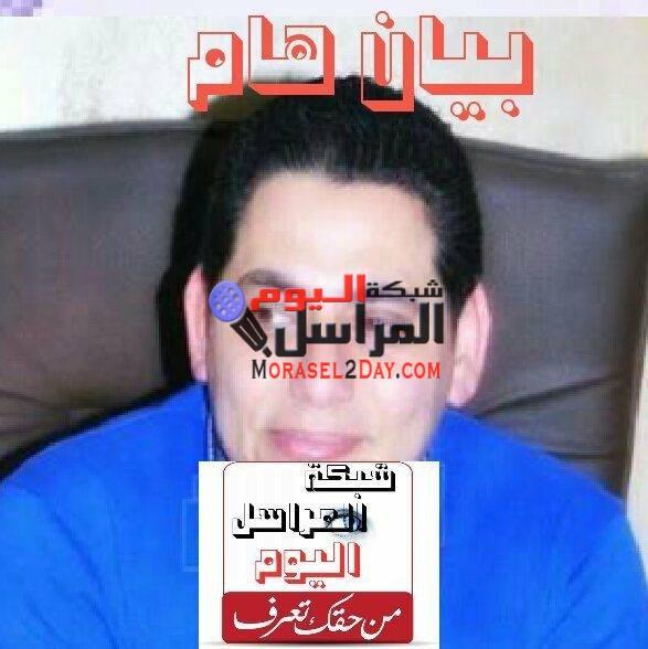 المقدم محمد مصطفى رئيس مباحث شرطة كهرباءالفيوم أحد رموز الداخليه الشرفاء